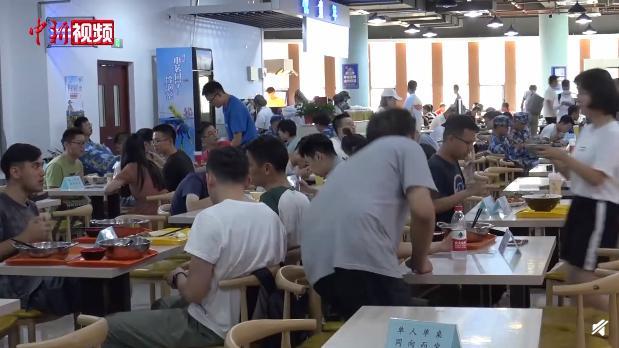 西安一高校每天供应1元特惠菜!一顿饭不超过5元【www.smxdc.net】