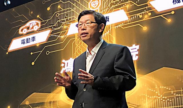 富士康:到2027年為約300萬輛電動汽車提供關鍵部件