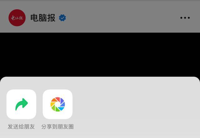 微信群iOS版又更新,这一次有点调皮-微信群群发布-iqzg.com