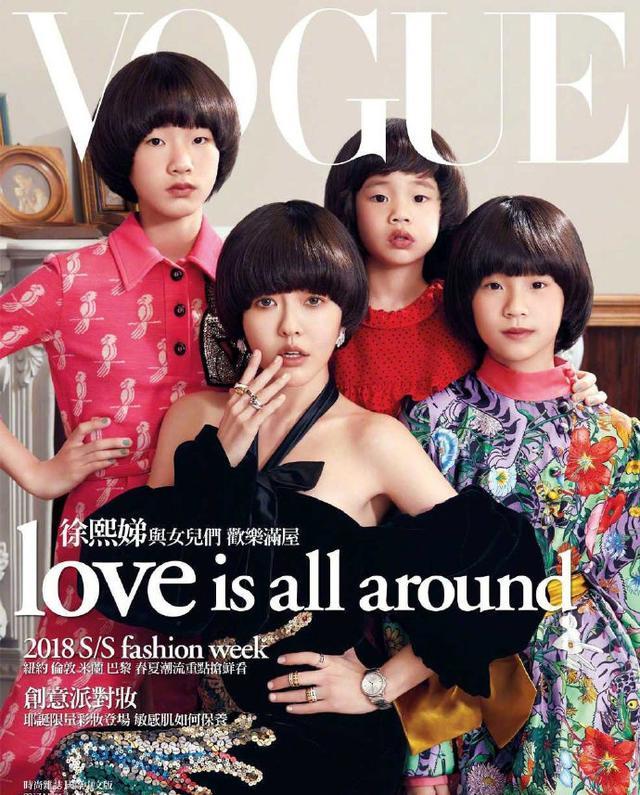 小S带仨女儿拍杂志,一身LV穿出秋衣感,四个鼻子如同复制粘贴-第2张