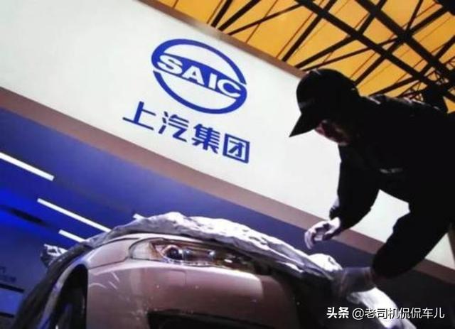 2020年上海大众销售量下降,遭中保研危害