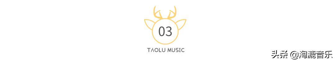 YouTube数据:2020年热门华语流行音乐,他3首上榜?插图5