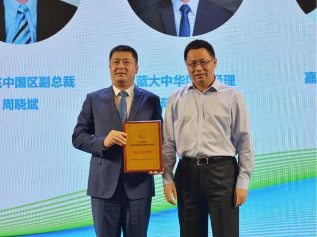 第四届中国动物健康与食品安全大会盛大开幕!