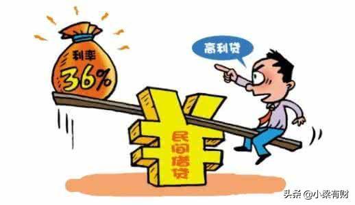 实际年化利率计算公式,知道借款额和每期还款额,怎么算出实际利率