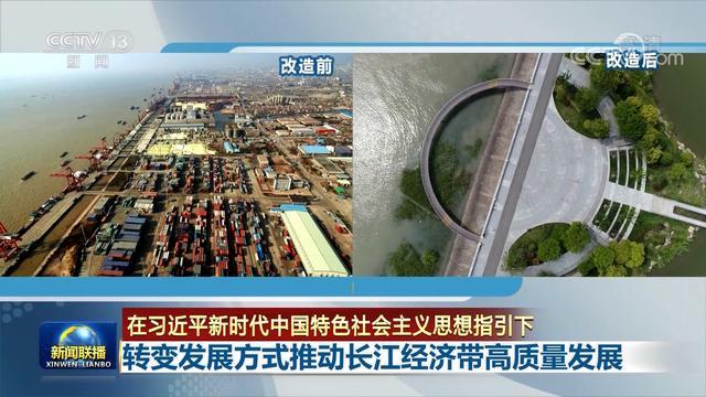 5年来,湘江临江各地加快变化发展趋势方法,全力促进长三角城市