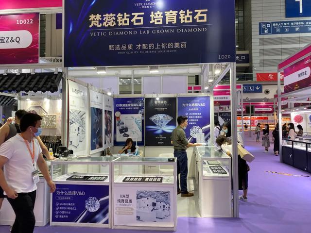2020深圳国际珠宝展:看培育钻石如何撬动市场新蓝海-第7张