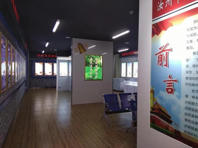 平顶山市两单元当选第七批河南省社科提高基地插图3
