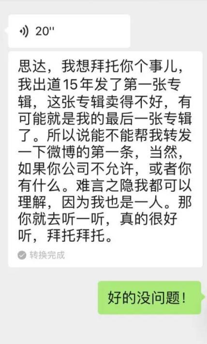 刘维向马云九十度鞠躬被嘲,见马云秒变卑微,网友:向金钱低头? 全球新闻风头榜 第5张