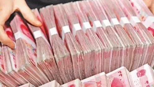 中国房地产为何火热?因为有钱无处可花啊!