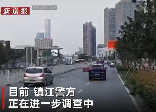 江苏镇江不雅视频涉事老师被调离教学一线岗位