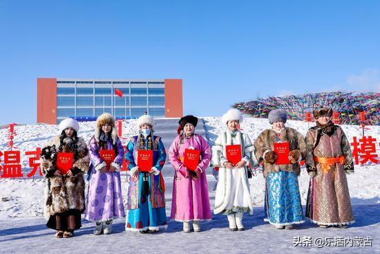 车模+霓裳  2020年鄂温克冬季马赛暨游牧文化体验季开幕插图7