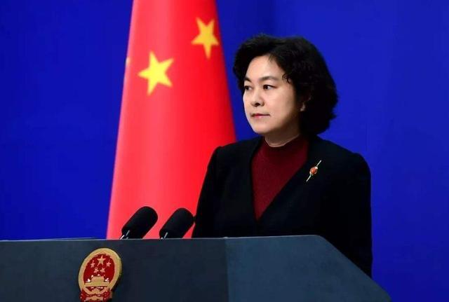 事關南海,美國宣布「制裁中國」,我外交部回應:中國不怕威脅