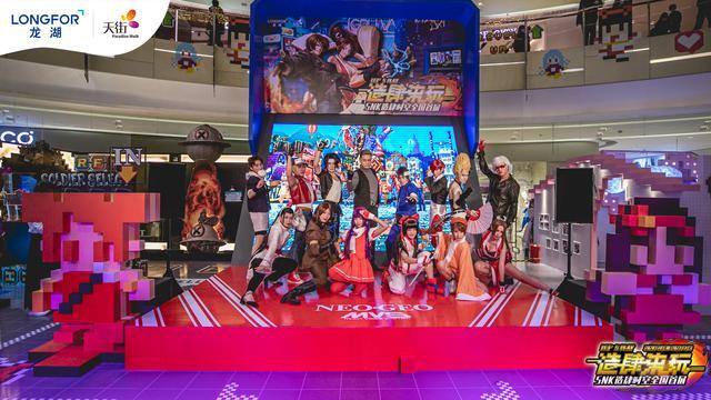 游戏×商业成功跨界!大兴天街次元季造肆启幕 业界信息 第6张
