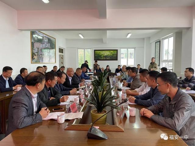 对口帮扶 促进发展:福安一中校长陈平生率管理教学团队赴周宁十中交流