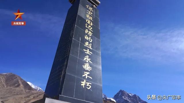 震撼!全军海拔最高的烈士陵园,每一位长眠于此的英雄都不曾被遗忘!-第15张