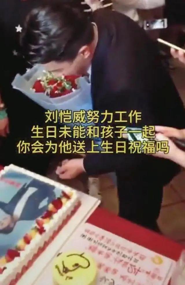 陳都靈給劉愷威慶祝生日親密互摟!女方闢謠有戀情
