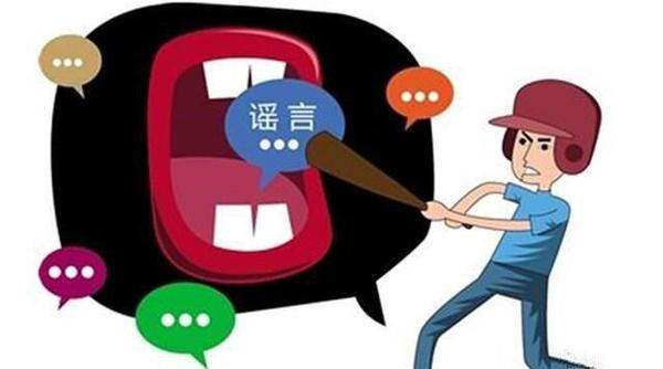 2019年起河南驾考要开设科目五?官方回应来了插图(1)