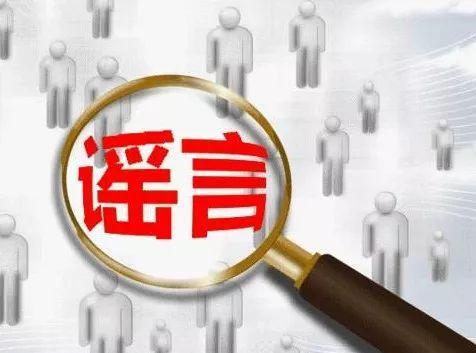 「提醒」2019年起河南驾考要开设科目五?官方回应来了!插图(4)