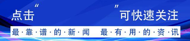 闫剑波调研重点产业项目建设和企业发展