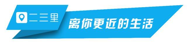 """江苏大学通报学生坠楼身亡事件:警方调查结论为""""高空坠楼,排除他杀"""""""