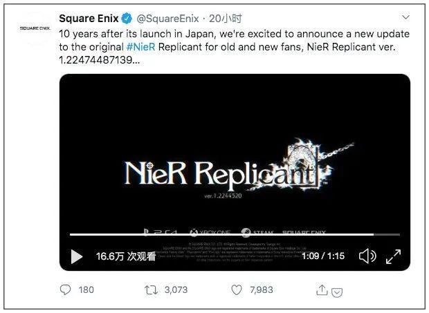 尼尔:机械纪元 卖出450万份后… PlayStation 游戏资讯 第2张