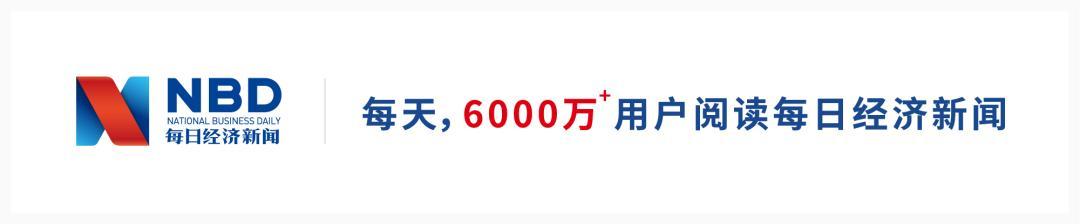 新冠疫情冲击,LV母公司净利润暴跌84%,但中国市场带来了希望-今日股票_股票分析_股票吧