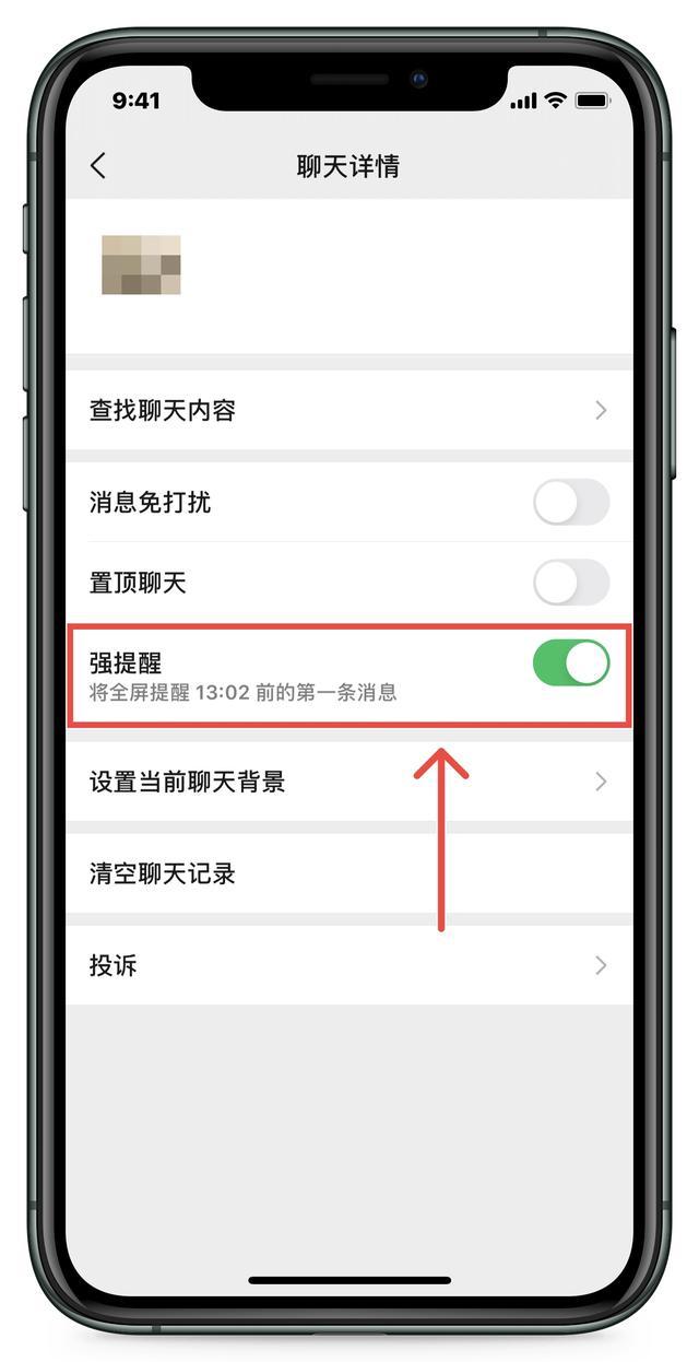 微信群上线「拍一拍」功能,网友直呼:「有啥用?」-微信群群发布-iqzg.com