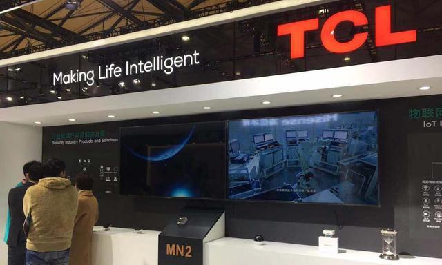 收购TCL通讯、剥离代工业务获股东大会高票通过,TCL电子开启AI x IoT新时代-今日股票_股票分析_股票吧