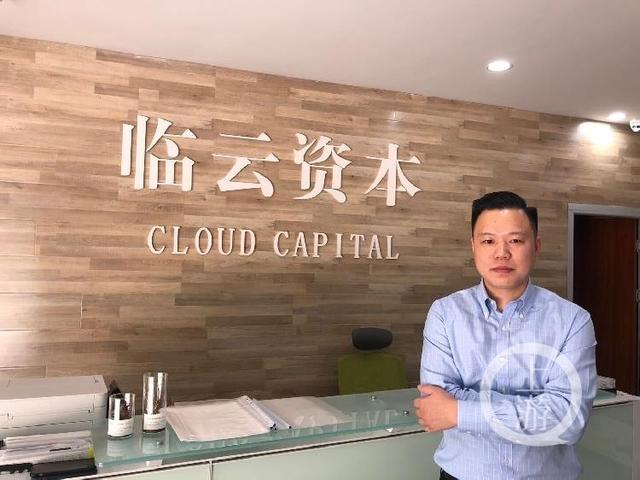 独家|这家重庆本土PE真牛 去年以来所投4家企业成功上市-今日股票_股票分析_股票吧