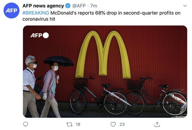 麦当劳二季度利润下降68%-今日股票_股票分析_股票吧
