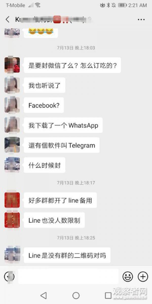 TikTok之后是微信?美国华人圈流言四起,我们聊了聊如何应对