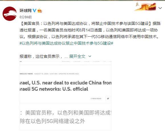 每经18点丨亚马孙10天发生1万多起火灾,专家:通常是人为;香港新增本地确诊病例中12例源头不明www.smxdc.net