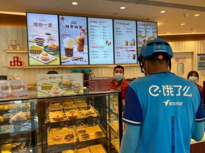 咖啡馆一年吸引90万会员,饿了么助力上海打造首店经济-今日股票_股票分析_股票吧