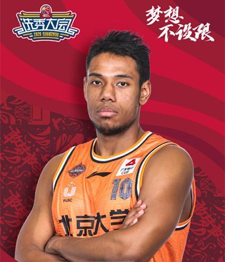 江门小伙区俊炫当选CBA状元,广州队以榜眼签得到北大混血前锋www.smxdc.net