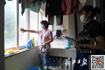 欢迎回家!刚刚,武汉迎来第一批返校大学生www.smxdc.net 全球新闻风头榜 第12张