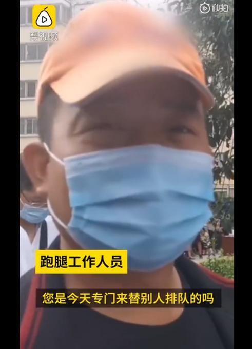 男子七夕排队10小时只为第一个领结婚证,还有跑腿小哥帮排队:很兴奋www.smxdc.net