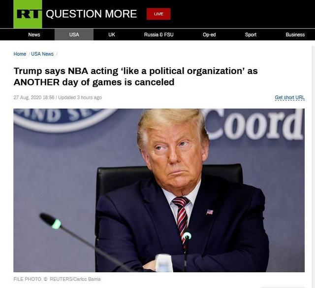 NBA罢赛后遭特朗普炮轰:像一个政治组织www.smxdc.net