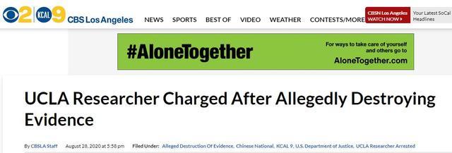"""疯狂抹黑!两名中国籍高校研究人员在美被捕,美司法部宣称其""""破坏证据""""""""窃取机密""""www.smxdc.net"""