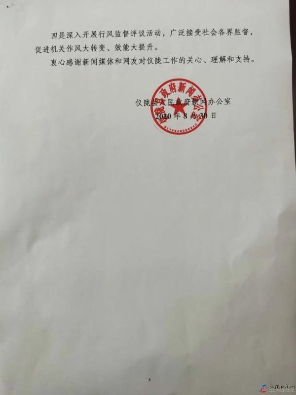 400多字官方回复就有4处错,最新通报来了www.smxdc.net