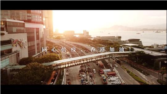 同心抗疫,香港加油www.smxdc.net