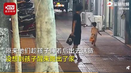 3岁女童凌晨独自上街小伙一路护送 详细经过始末曝光太暖心了【www.smxdc.net】