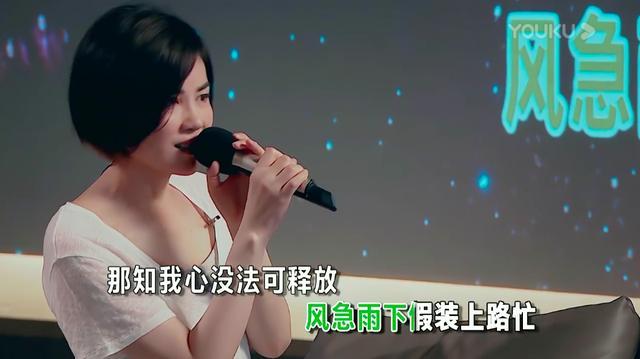 """今晚,王菲连麦马云K歌合唱《如果云知道》,一改""""惜字如金"""",说了不少【www.smxdc.net】"""