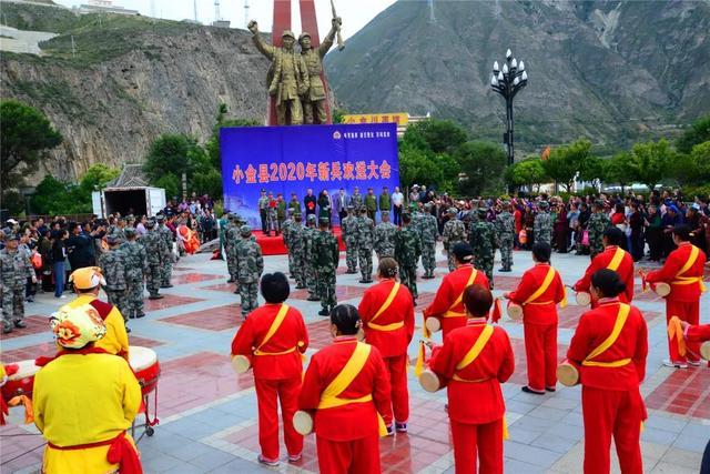 小金县24名新兵即将奔赴军营-第1张