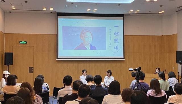 """曾患癌、被家暴,这位日本国宝级女演员为何淡然""""一切随缘""""?-第2张"""