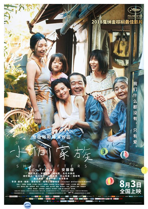 """曾患癌、被家暴,这位日本国宝级女演员为何淡然""""一切随缘""""?-第3张"""