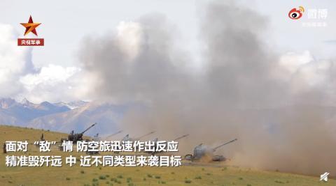 西藏军区演习精准摧毁无人机蜂群-第4张