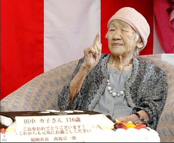 健康 日本百岁老人首超8万人:连续50年刷新纪录,女性占九成-第2张