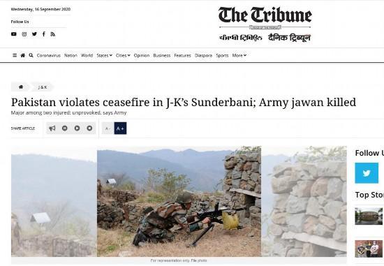 印巴再交火!印媒:造成1名印度士兵死亡,2人受伤-第1张
