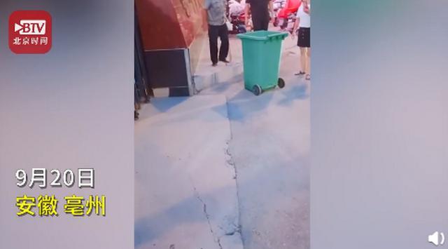校方回应把学生外卖扔垃圾桶:出于食品安全考虑,外卖一律不准入校【www.smxdc.net】