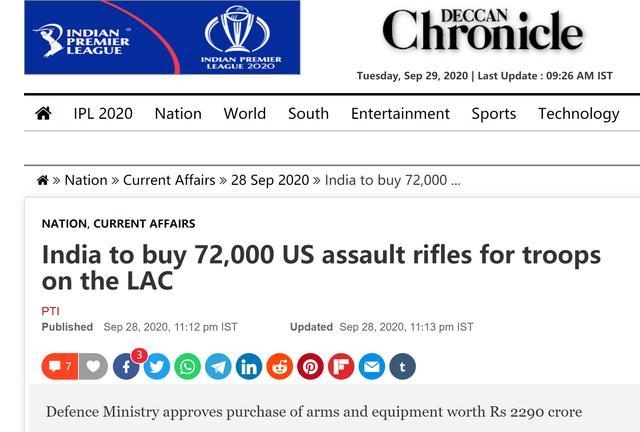 印媒:敏感时刻,印度国防部批准229亿军购,将采购7.2万支美制突击步枪装备边境部队【www.smxdc.net】